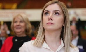 Irina Tanase iubita