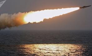 Kinjal racheta