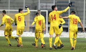 România under 19