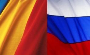 România Rusia