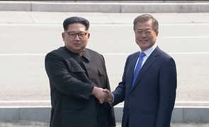 Moon Jae-in Kim Jong Un