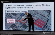 Benjamin Natanyahu Iran