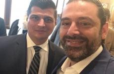 Rebega Saad Hariri