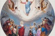 inaltarea domnului Iisus Hristos