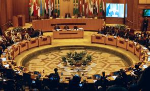 Liga Araba