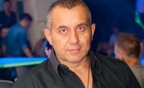 Razvan Alexe