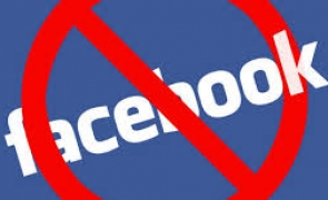 facebook interzis