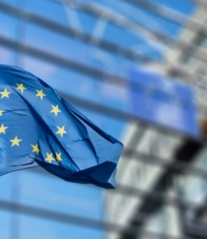 Comisia europeana UE