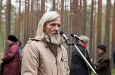Iuri Dmitriev