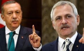 erdogan dragnea