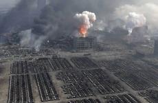 China Explozie