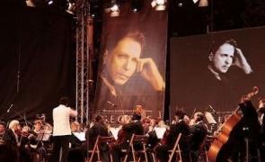 Concursul George Enescu