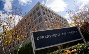 Departamentul energiei SUA