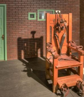 scaun electric