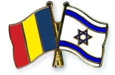israel romania