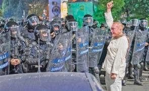 paraschiv jandarmerie