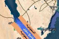 canal Arabia