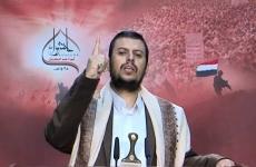Abdul Malik al-Houthi yemen