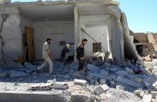 Provincia Idlib