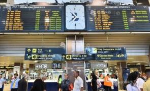 aeroport plecari sosiri