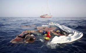 Ambarcatiune migranti