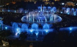 Inquam fântâni București