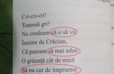 Poezie George Topârceanu