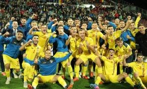 nationala tineret fotbal