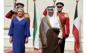 Dancila Kuweit