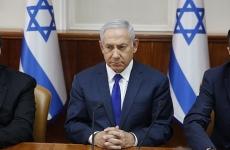 Benjamin Natanyahu