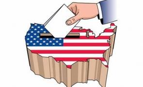 vot sua