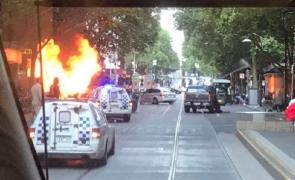 atac Melbourne