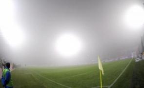 ceață teren fotbal