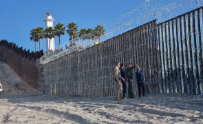 us border granita zid
