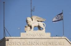 Leul simbol ierusalim