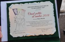 Petru Movila diploma