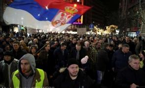 serbia proteste