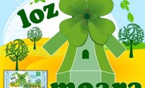 loz loterie