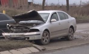 Mașină Berbeceanu Traian