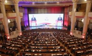 psd consiliul national CN al PSD