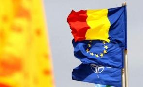 Romania UE
