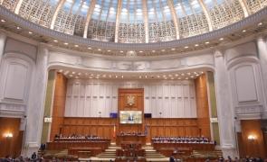 dancila parlament