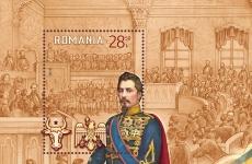Alexandru Ioan Cuza timbru