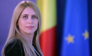 triculescu-anaf