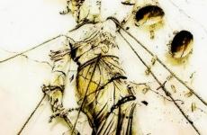 justitie inlantuita