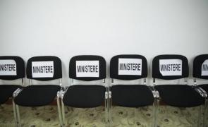 Inquam buget ministere