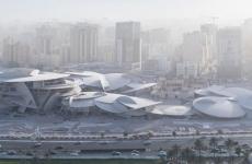 Muzeu Qatar