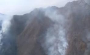 Captură video incendiu elicopter pădure