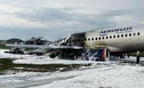 Avion prăbușit în Moscova, Rusia.