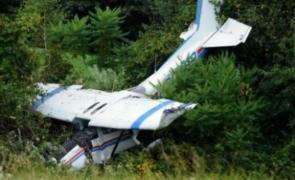 avion prăbușit